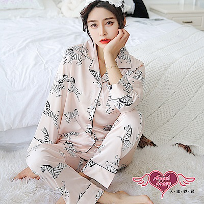 居家睡衣 幾何斑馬 印花二件式長袖襯衫式成套休閒服(米F) AngelHoney天使霓裳