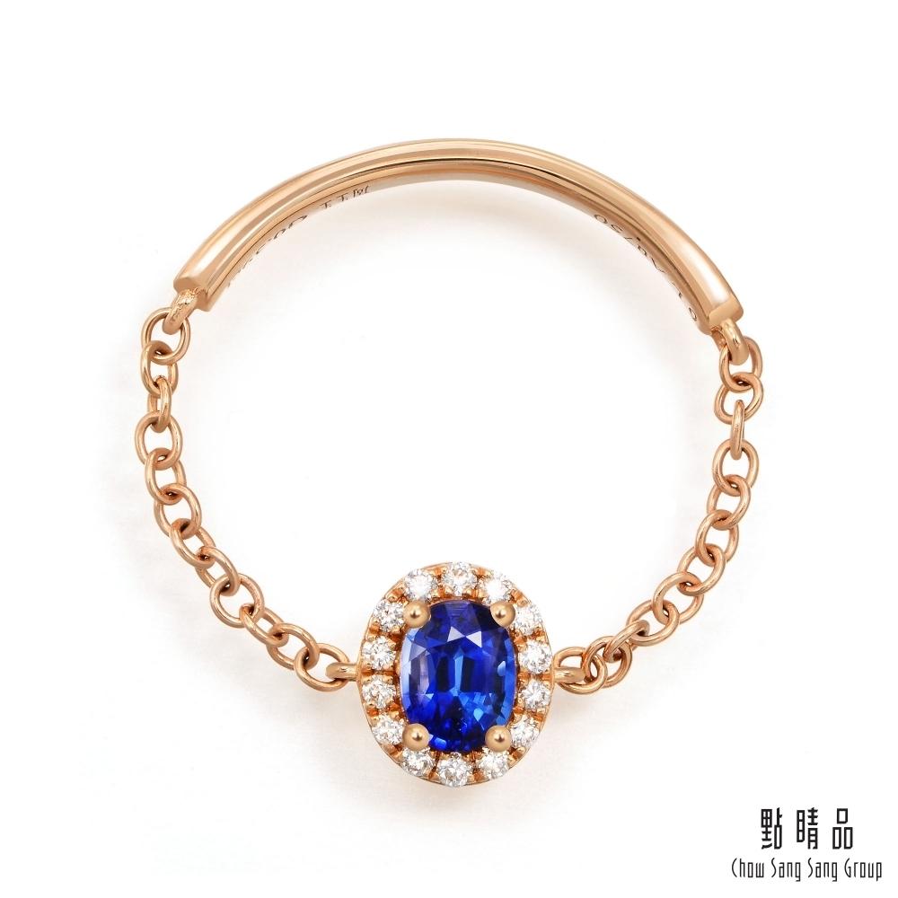 點睛品 藍寶石18K玫瑰金鑽石戒指/鍊戒