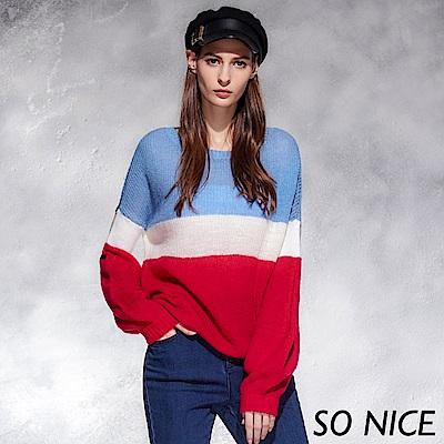 SO NICE俏麗撞色燈籠袖針織上衣