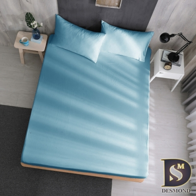 岱思夢 台灣製 特大 素色床包枕套組 日系無印風 柔絲棉 丈青藍