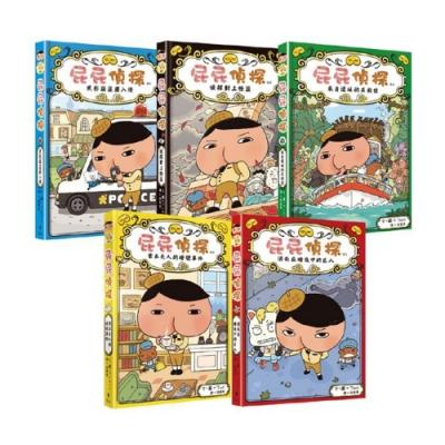 【時時樂】屁屁偵探 讀本(1-5冊)