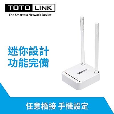 TOTOLINK 300Mbps 無線寬頻分享器 N200RE V3