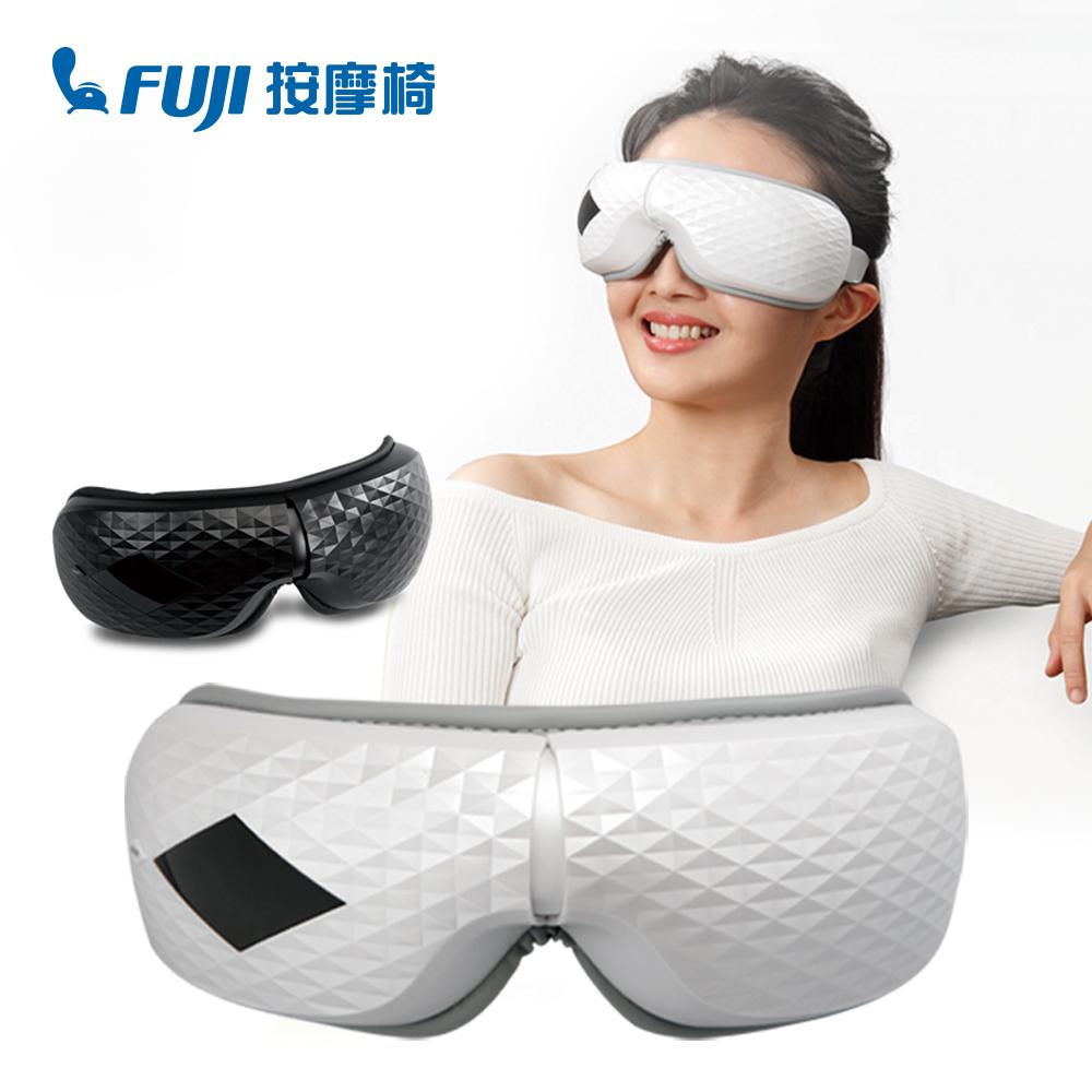 FUJI按摩椅 溫感愛視力 眼部按摩 FG-233