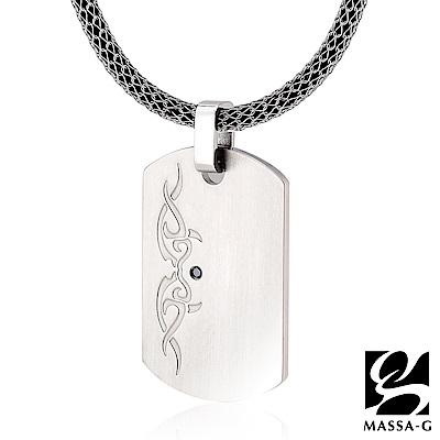 MASSA-G 神奇煉金術純鈦墬搭配 X1 4mm超合金鍺鈦項鍊
