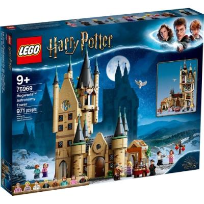 樂高LEGO 哈利波特系列 - LT75969 霍格華茲天文塔
