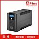 特優Aplus 在線互動式UPS Plus5L-US1500N(1500VA/900W) product thumbnail 1
