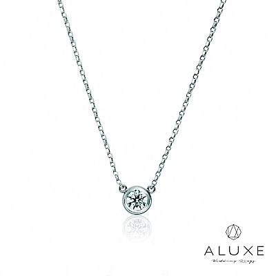 A-LUXE 亞立詩 13分經典單顆美鑽項鍊