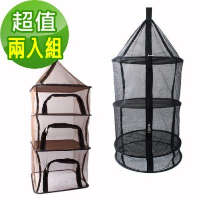 韓國SELPA 四層多功能曬物籃 曬碗 曬衣 戶外 露營 (圓型+方型)