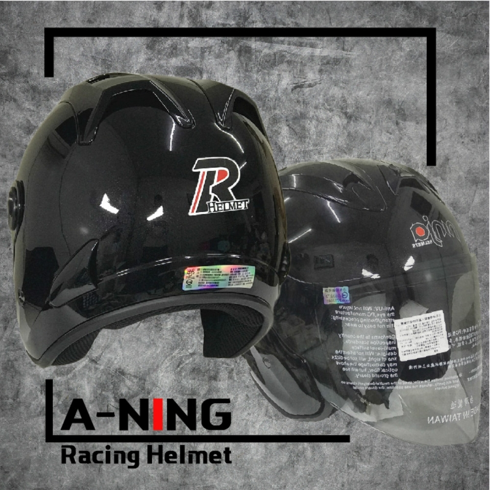 A-NING 時尚R帽 類經典Arai安全帽 雙導流 貓耳 外銷日本式樣款 機車 K1 (亮黑色)