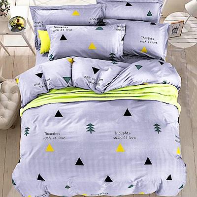 A-one-單人床包枕套組-雪森-雪紡棉磨毛加工處