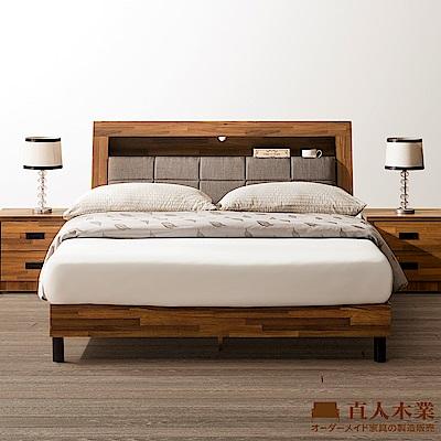 日本直人木業-KELT積層木單層收納5尺雙人附插座立式全木芯板床組