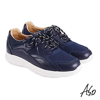 A.S.O機能休閒 萬步健康鞋 牛皮拼接透氣網布休閒鞋-藍