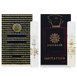AMOUAGE BELOVED寵愛 + IMITATION霓采 2ml 男性香水針管2入組