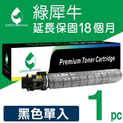 【綠犀牛】for RICOH MP C5503 黑色環保影印機碳粉匣 /適用MP C4503/C4504/C5504/C6003/C6004