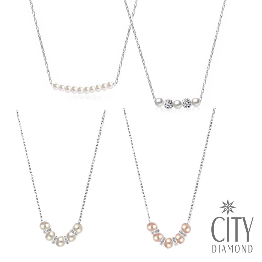 City Diamond引雅 天然珍珠項鍊耳環七款任選