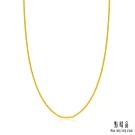 點睛品 機織素鍊 黃金項鍊40cm_計價黃金
