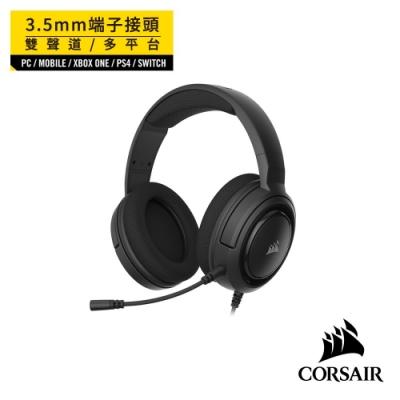 【CORSAIR海盜船】 HS35 STEREO立體聲電競耳機-碳纖黑