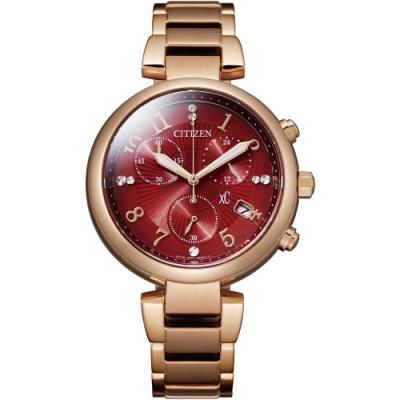 CITIZEN星辰 xC輕奢光亞洲限定腕錶 FB1453-55W/35mm