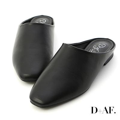 D+AF 隨性好搭.素面方頭平底穆勒鞋*黑