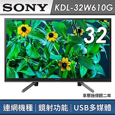 SONY 32型HD HDR平面電視 KDL-32W610G