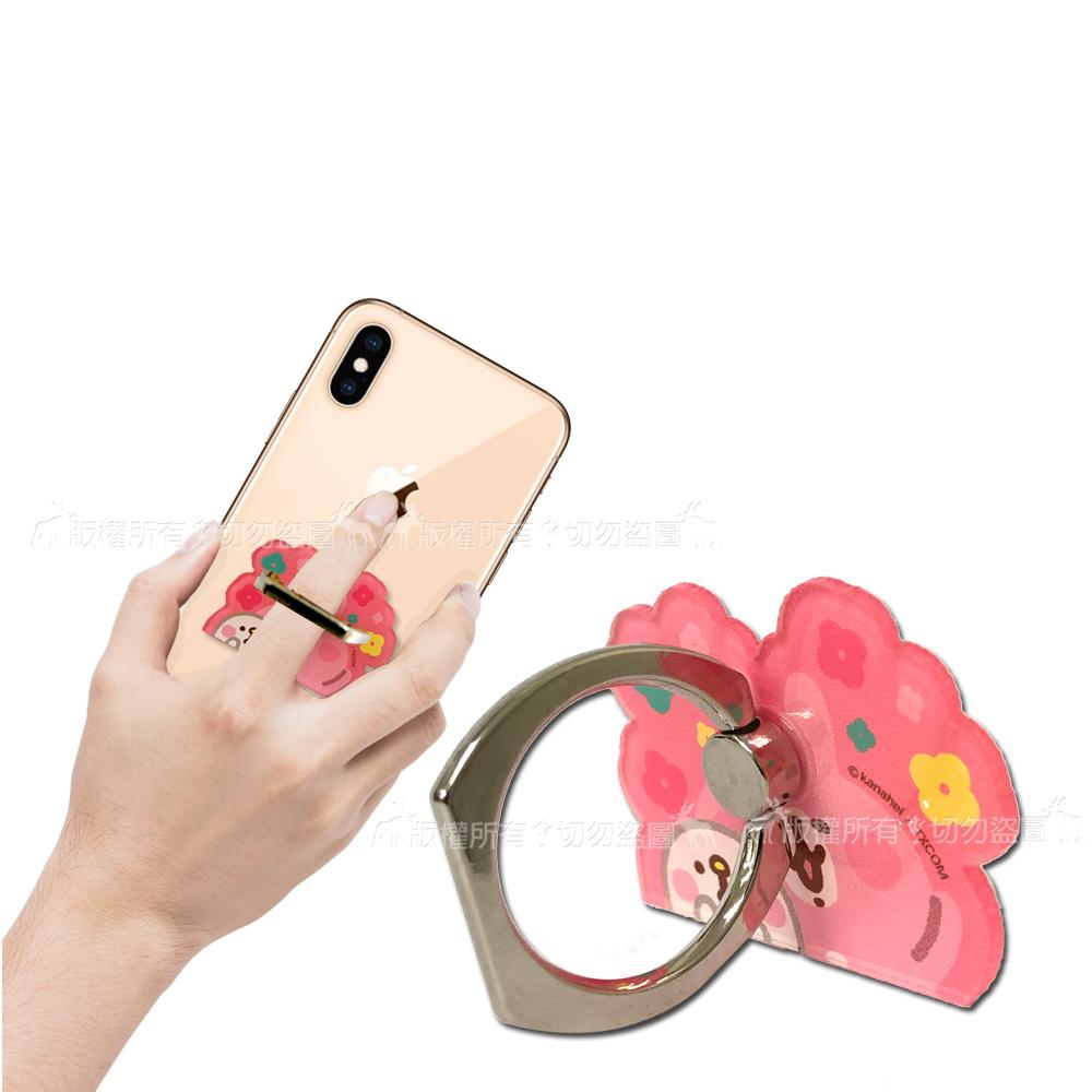 官方授權卡娜赫拉 手機防摔指環扣 手機支架(花舞)