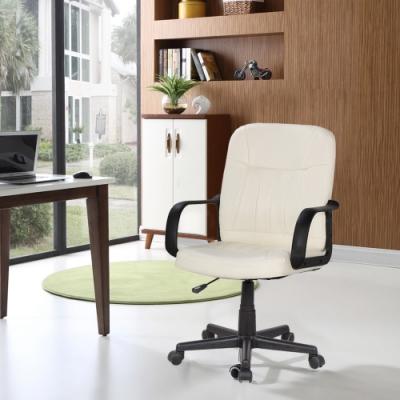 E-home Raines雷恩斯可調式扶手電腦椅 白色