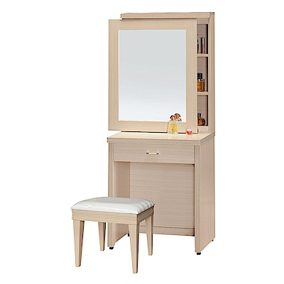 Boden-朵伊2尺化妝桌/鏡台(贈化妝椅)-60x40x158cm