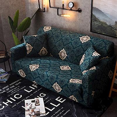 【歐卓拉】綺窗沙發套-2人座