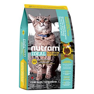 Nutram紐頓 I12 體重控制全齡貓(雞肉+豌豆)配方 1.82KG