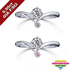 彩糖 GIA 50分鑽石 F/SI2 3EX 鑽戒求婚戒 (2選1)
