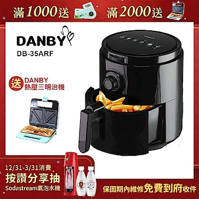 DANBY  3.5L 無油健康氣炸鍋 DB-35ARF