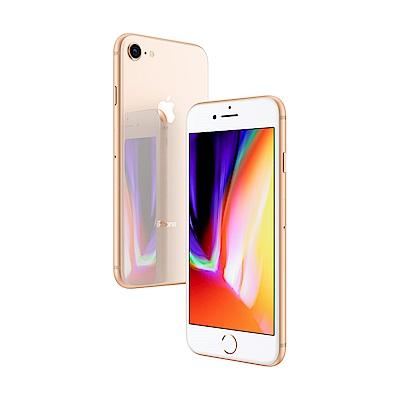 [無卡分期-12期] Apple iPhone 8 256GB 4.7吋智慧型手機