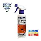 NIKWAX-噴式抗UV撥水劑 3A2(18II)-500ml