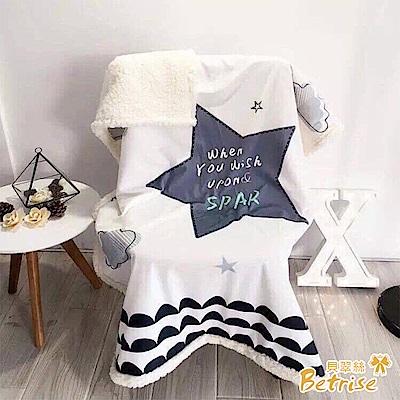 Betrise小雲朵  輕生活 韓版清新印花水晶絨雙面毯(150X200cm)