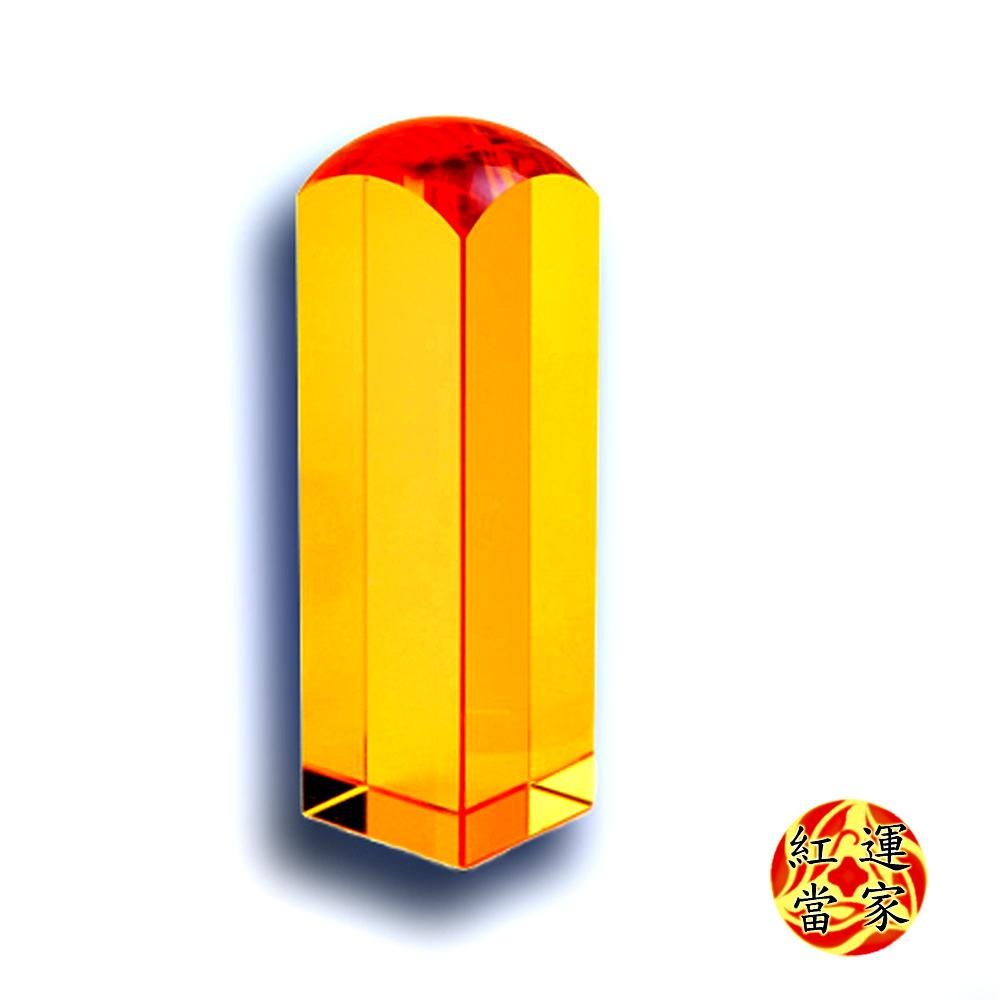 紅運當家 特優級 招財開運黃水晶 方形印章印材 (1.8 ×1.8 ×6 公分)