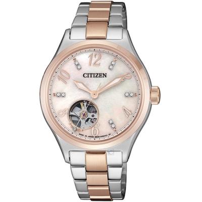 CITIZEN星辰輕柔耀眼開芯機械腕錶(PC1006-84D)