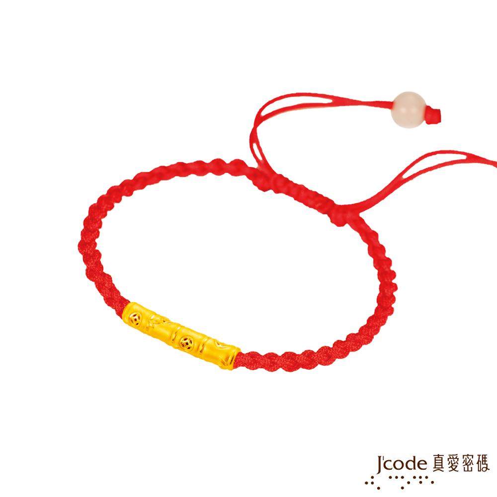 J'code真愛密碼金飾 財富節節高升(小)黃金編織女手鍊
