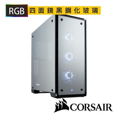 CORSAIR海盜船 Crystal Series? 570X RGB 鏡面黑4透中塔式機