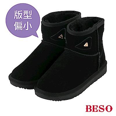 BESO浪漫甜美 俏萌100%貓耳溫暖雪地靴~黑