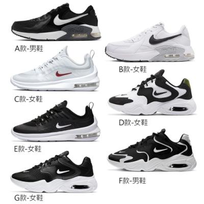 【時時樂限定】NIKE AIR MAX 氣墊 休閒 慢跑 運動鞋 男女款