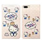三麗鷗授權 iPhone 8 Plus/7 Plus 粉嫩系列彩繪磁力皮套(小熊)