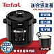Tefal 特福 饗味智能萬用鍋/壓力鍋/電子鍋CY601870 product thumbnail 1