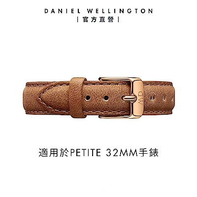 【Daniel Wellington】官方直營 Petite Durham 14mm淺棕真皮錶帶-玫瑰金 DW錶帶
