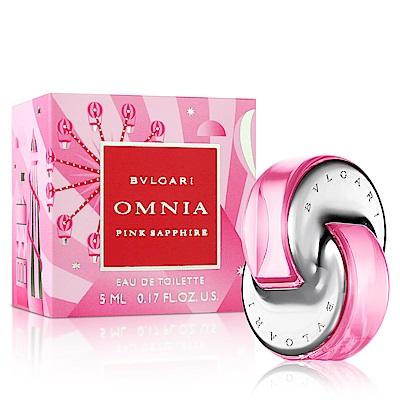 BVLGARI寶格麗 粉晶限量版女性淡香水小香5ml