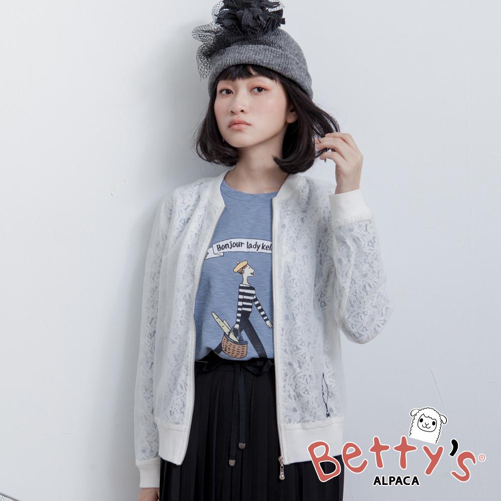 betty's貝蒂思 蕾絲內裡透紗外套(白色)