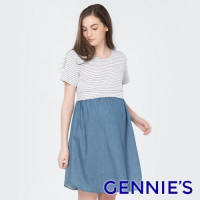 Gennies奇妮-假兩件拼接哺乳洋裝-灰藍(T1J07)
