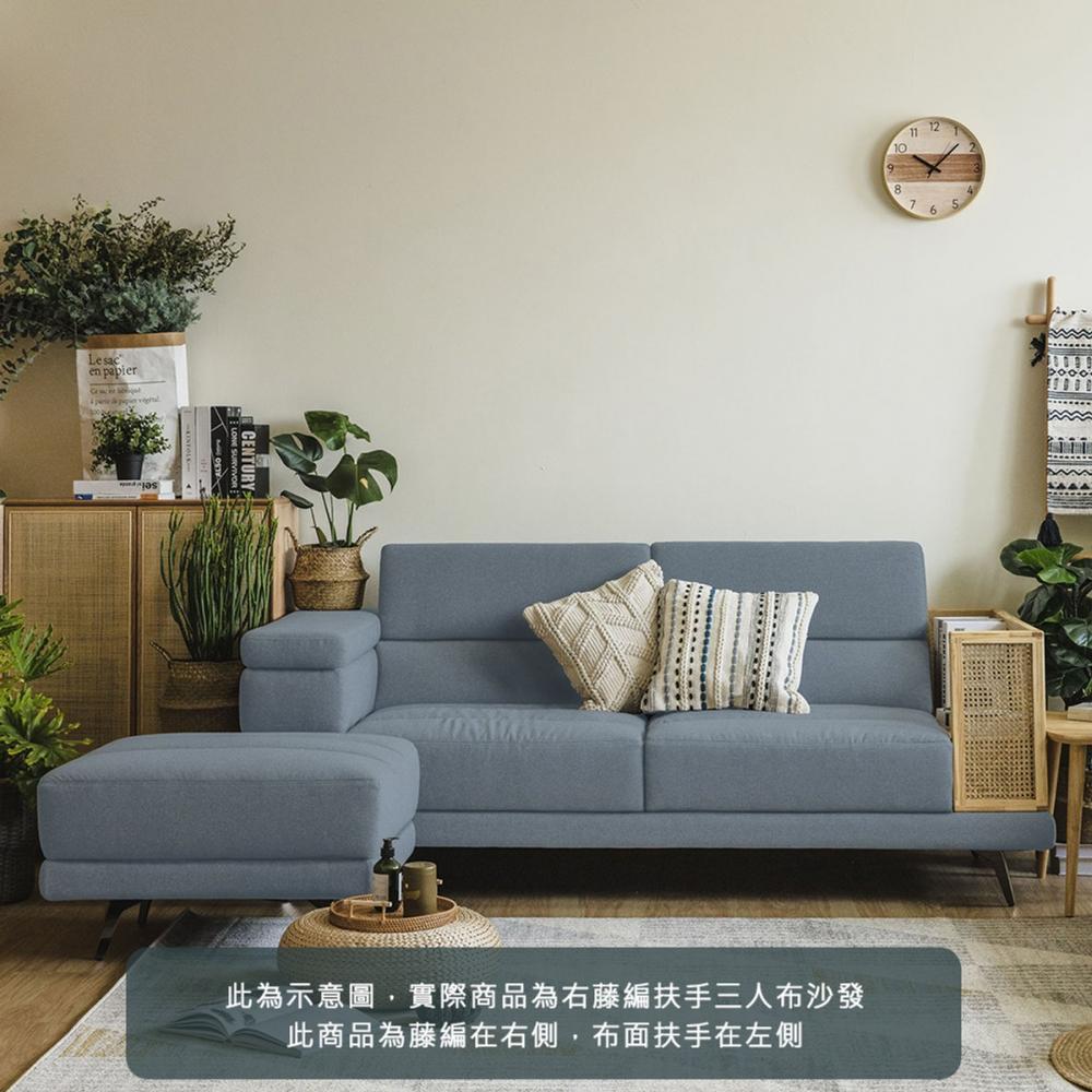 hoi! 可調整頭枕手工右藤編扶手三人布沙發-藍色 (不含腳凳) (H014280501)