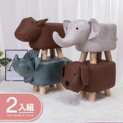 [時時樂限定]IDEA-森林系迷你可愛動物凳-2入