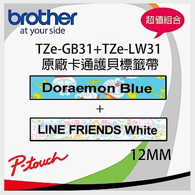 【組合】brother TZe-GB31+TZe-LW31 12MM 原廠卡通護貝標籤帶