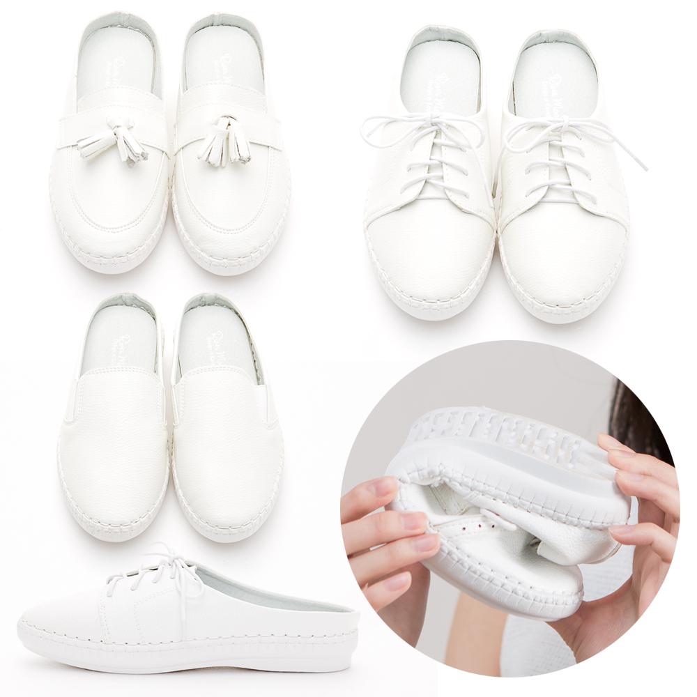 [時時樂限定]River&Moon中大尺碼-超Q軟超纖穆勒小白鞋